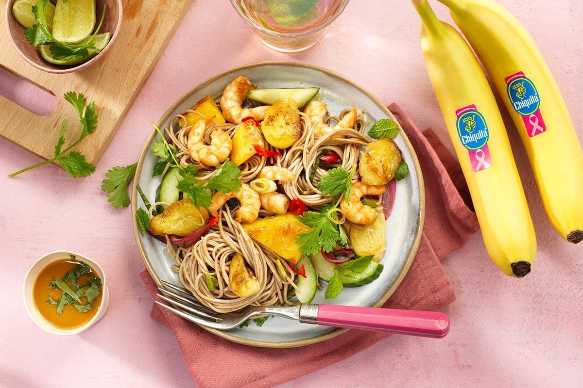 Σωτέ μπανάνα Chiquita με γαρίδες
