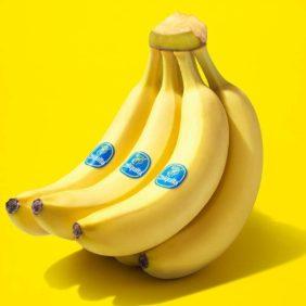 Γιατί η μπανάνα είναι πιθανότατα η καλύτερη τροφή στον κόσμο