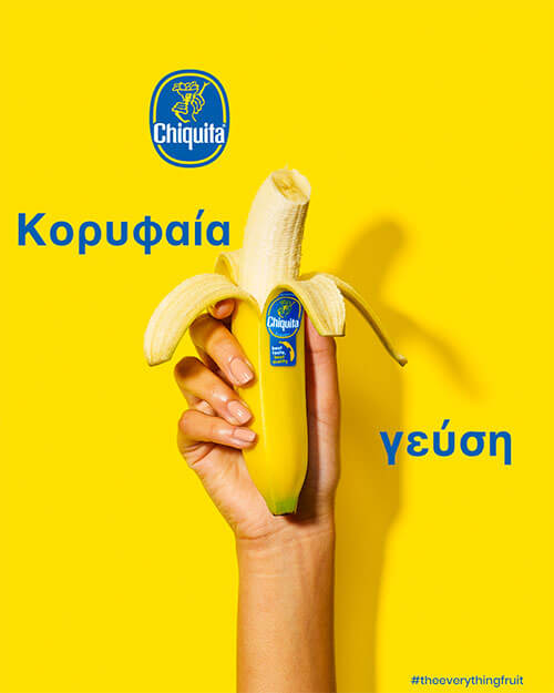 Best Taste Chiquita Greek