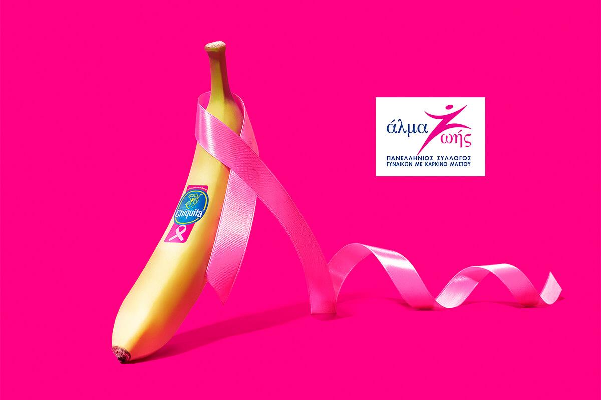 GR Chiquita Banana Pink Ribbon